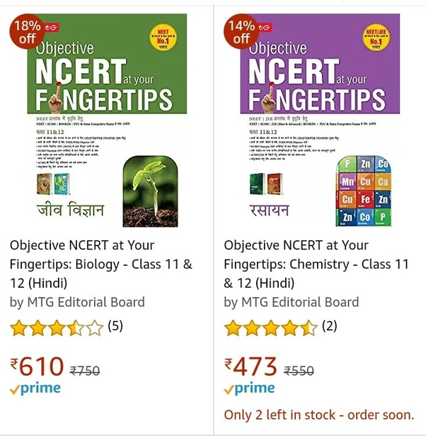 Best Books 2020 Which book (in Hindi language) should I prefer for my NEET and