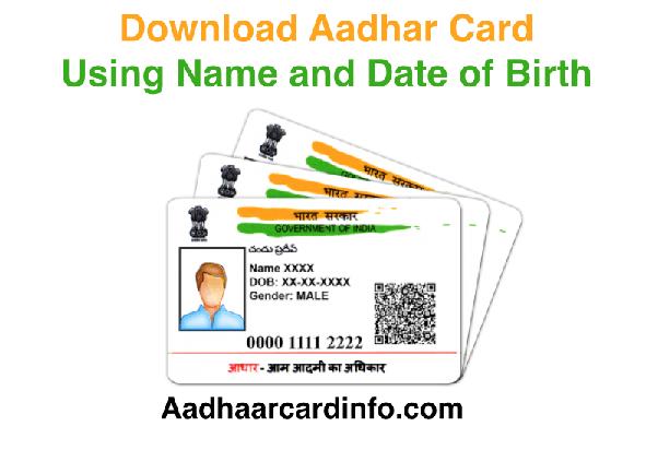 Aadhaar card download online:-by using enrollment id/aadhaar.