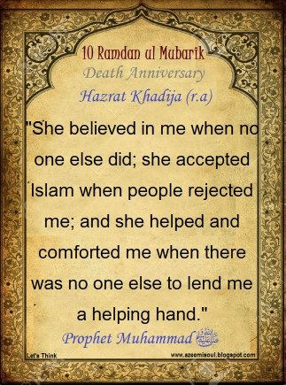 Was Mohammed's marriage to Khadijah connected to her being