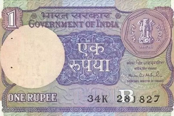 Why one rupees note is issued by government of india why rbi note issue it