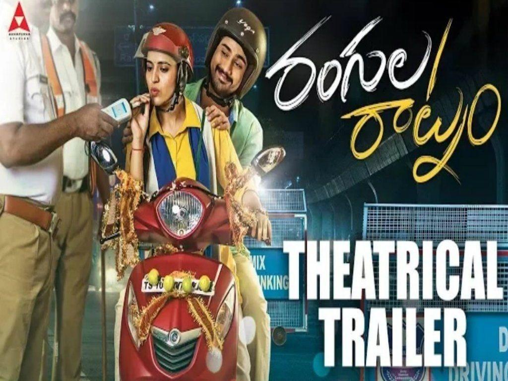 best piracy telugu movie sites
