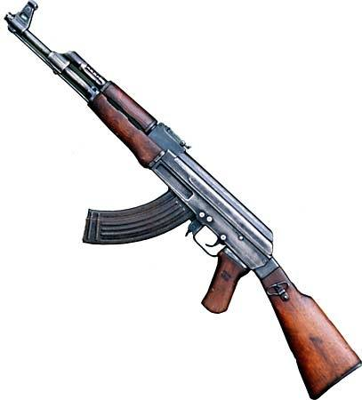 What is the difference between an AK-47 and an AKM? - Quora