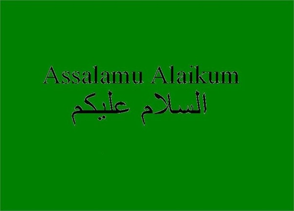 What is the meaning of assalamualaikum quora but essentially its also a prayer that you make in the name of allah for the one you are greeting assalamualaikum meaning turns out to may peace be upon m4hsunfo