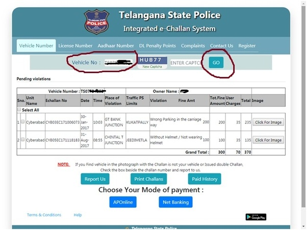 How to know if there is any traffic challan pending against a
