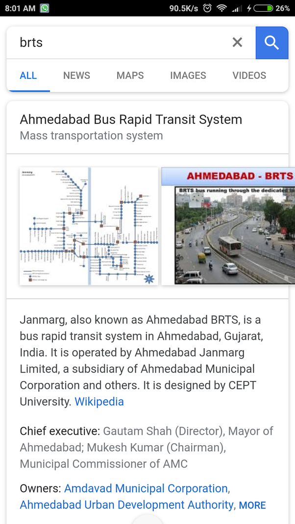 what is brt in text