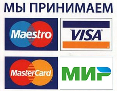 Visa Yes Almost Everywhere American Express Only Occasionally Here Are Most Por Cards In Russia