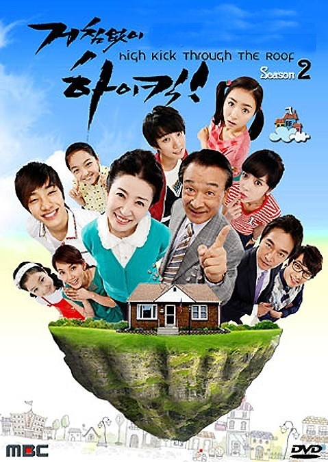 What Are The Top 10 Funniest K Dramas That Almost Made You