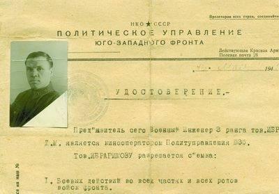 id cameraman USSR ww2