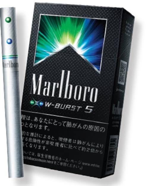 Where can I get Marlboro Double Mix cigarettes in India? - Quora