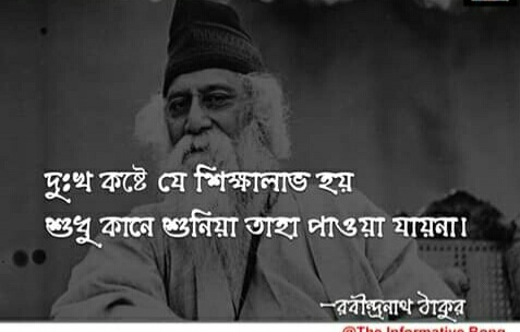 which rabindranath tagore quotes have the deepest meanings quora