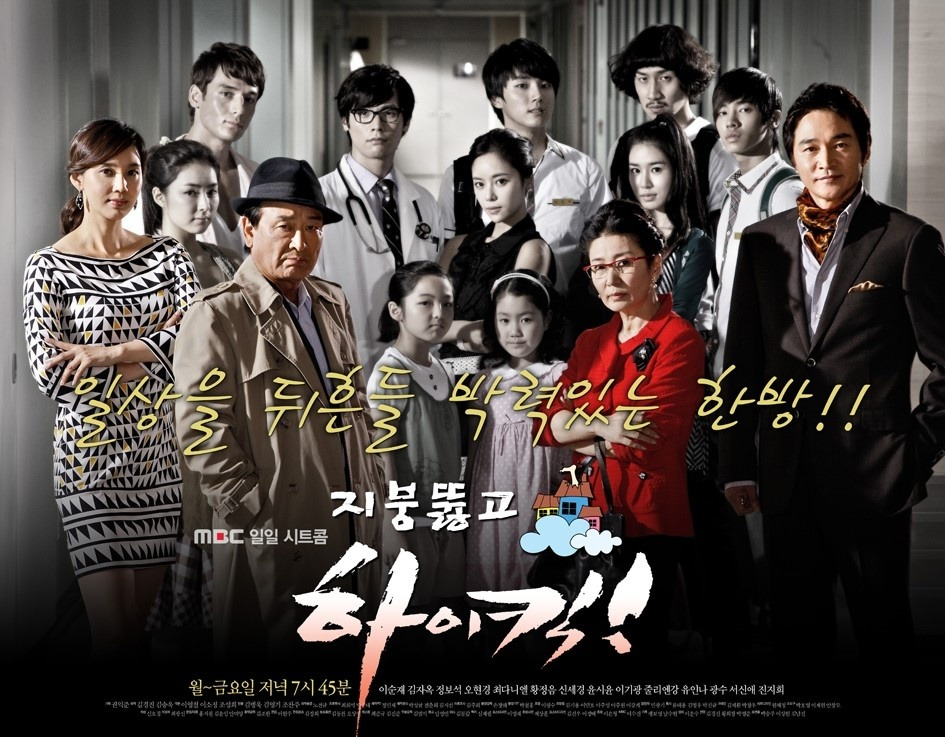 Which Korean drama should I watch? - Quora