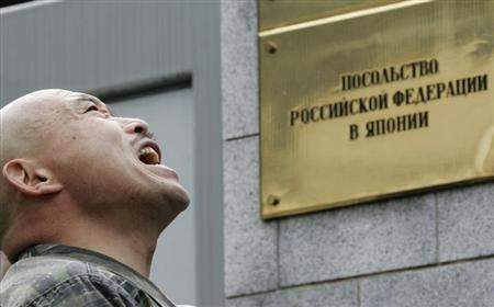 Embassy in japan russian