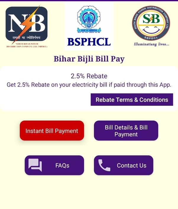 How to pay an electricity bill online in Bihar - Quora