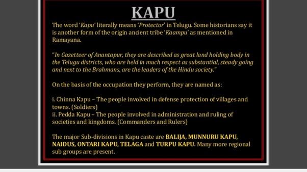 What is kapu caste? - Quora