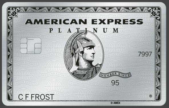 What are the differences between an American Express Premier Rewards