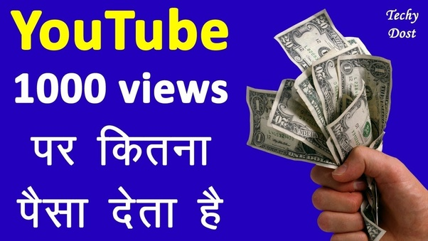 How much Indian YouTubers earn? - Quora