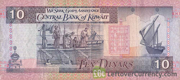The Kuwaiti Dinar Kwd Is Currency Of Kuwait It Sub Divided Into 1 000 Fils World S Highest Valued Unit
