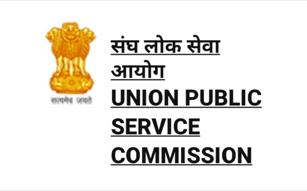 What is the full form of UPSC? - Quora