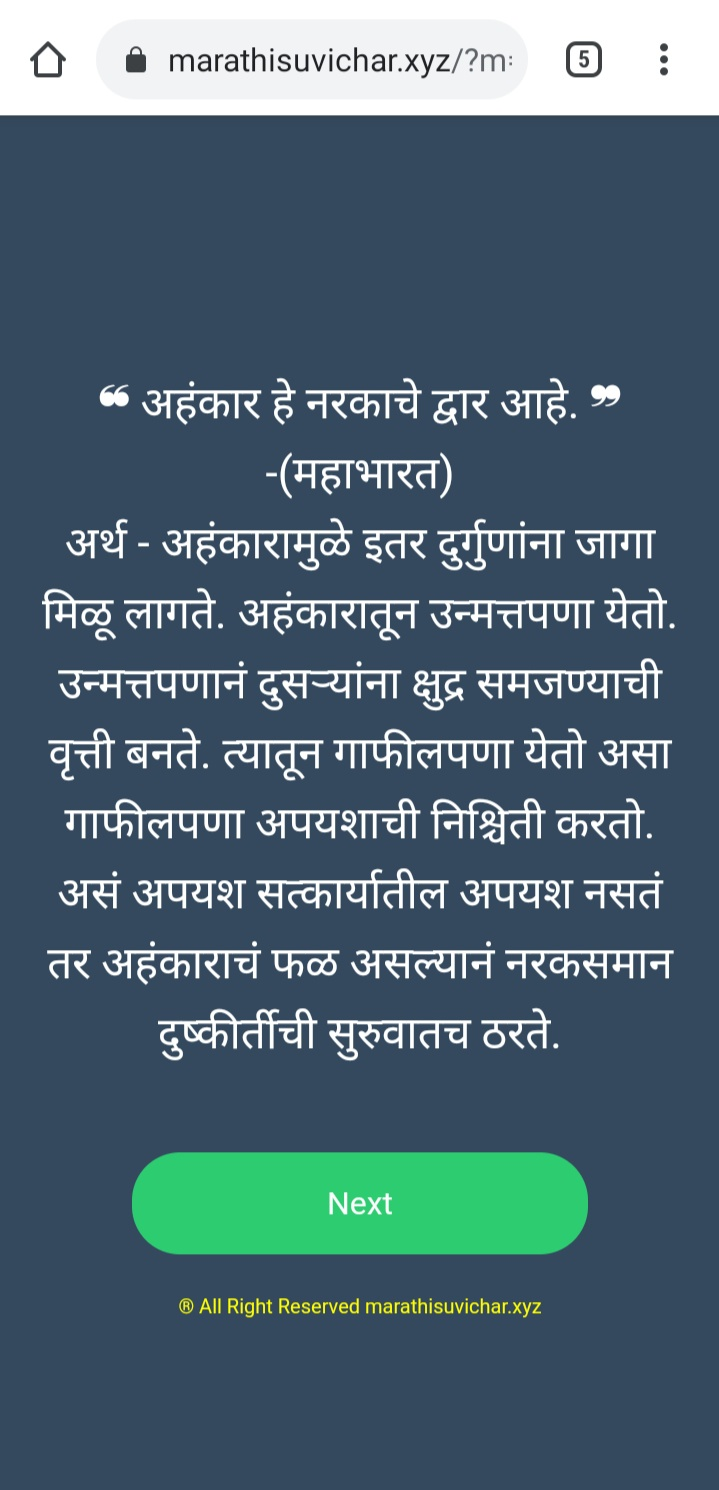 Which are Marathi Suvichar and their meaning   Quora