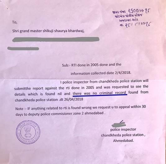What's the status of police FIR/Complaint 69954 against Master