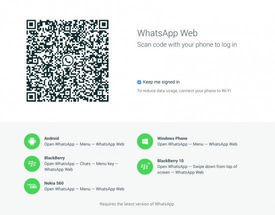 How To Scan The Whatsapp Qr Code Quora