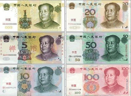 The Easiest Way To Tell Is That All Chinese Bills Have A Picture Of Mao On Them