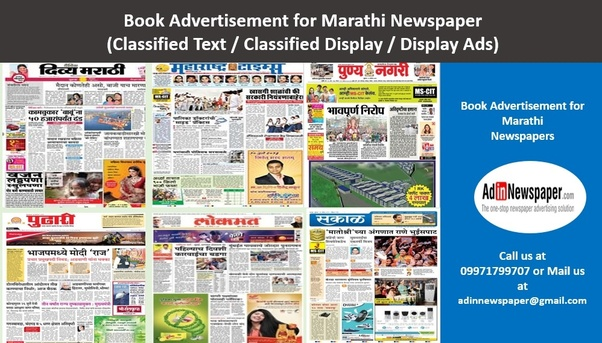 How to book an ad in a Marathi newspaper - Quora