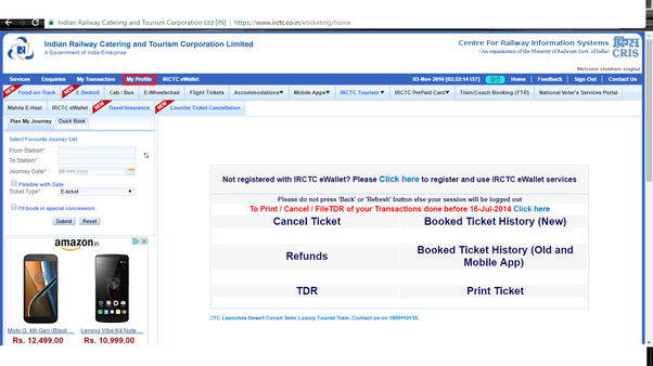 How to update my mobile number on IRCTC when it is already