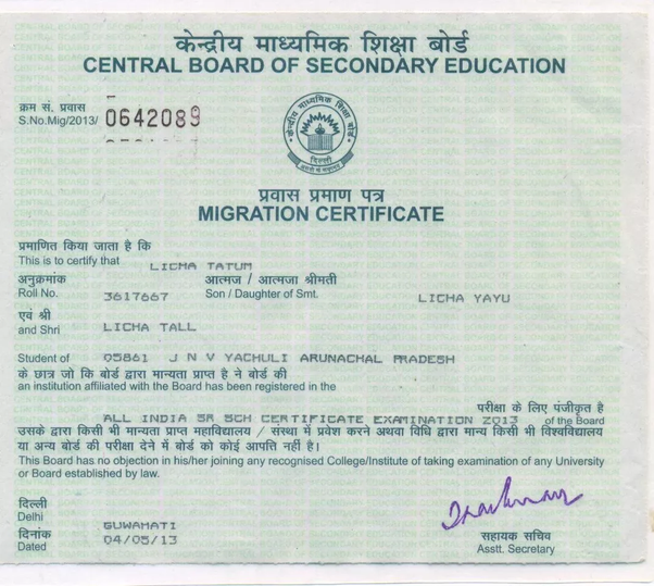 Which ceritficates we get from CBSE along with marksheet of class 12 ...