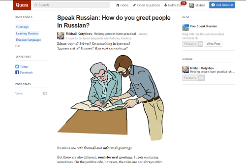 How to greet someone in your language quora speak russian how do you greet people in russian m4hsunfo