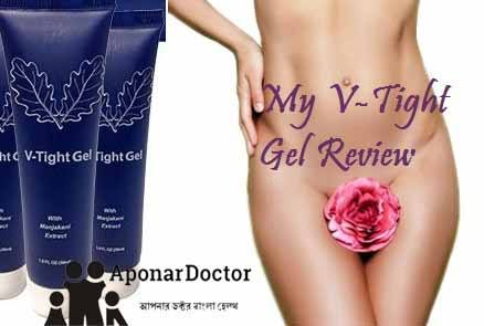 V Tight Gel In The Event Of Free Vagina There Are A Few Herbs Like Aloe And Manjikani Which Are Very Viable In Fixing The Vagina They Are Made Into V Tight