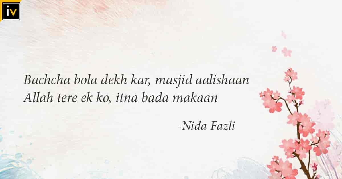 What is the best two-line Urdu/Hindi poetry you have heard