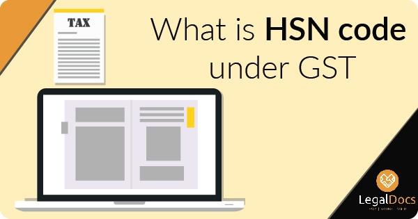 hsn code full form in sap