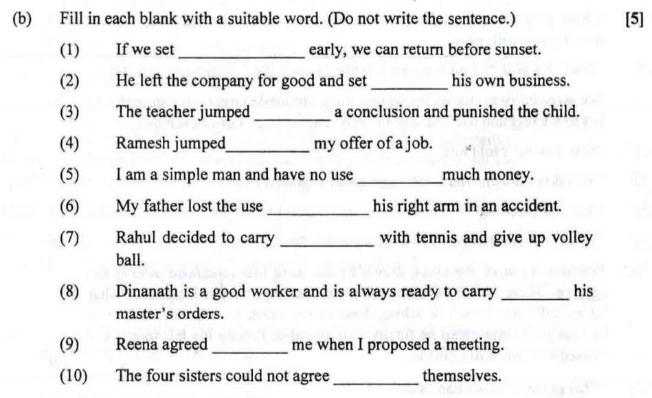 What are the ISC English Paper 1 2017 preposition answers? - Quora