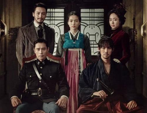 Do you watch Korean dramas? What Korean dramas do you like the most
