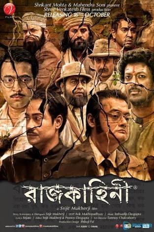kolkata art movie list