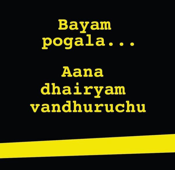 thadaiyara thaakka tamilrockers lv