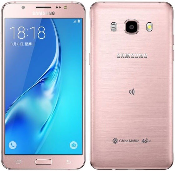 What is the unlock code for the Samsung J516 network unlock