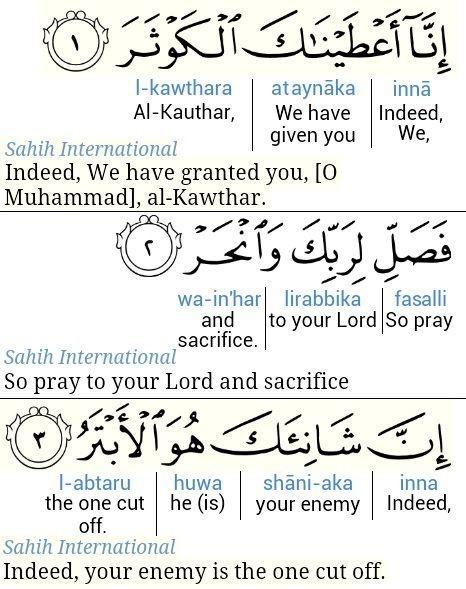 10 para of quran name