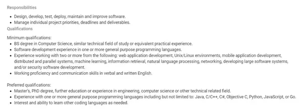 What are the qualifications required for a software engineering job