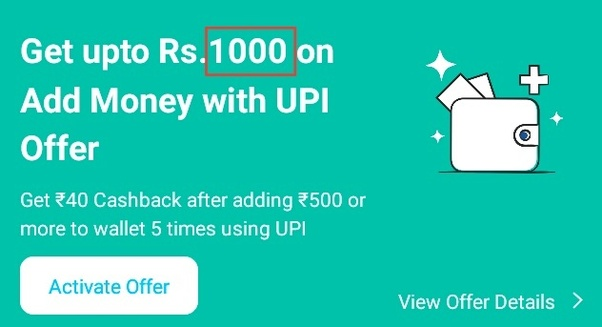 Is there a website that can send me notifications when ever paytm