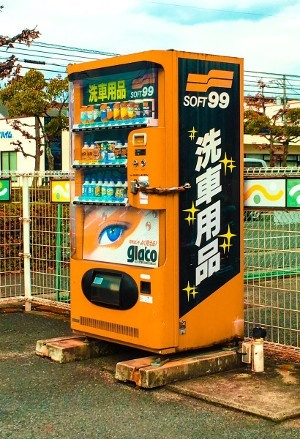 What's the strangest thing you can buy from a Japanese ...