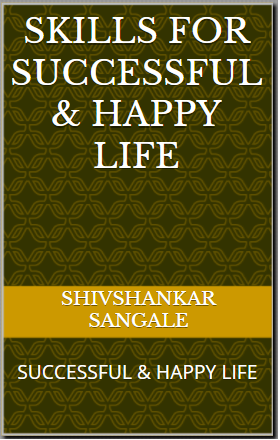 What are the best self help books for positive thinking quora skills for successful happy life successful happy life mind control kindle edition by shivshankar sangale self help kindle ebooks amazon fandeluxe Images