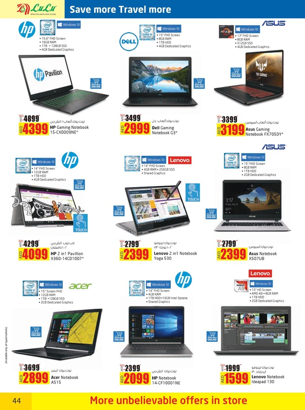 Where can I buy a cheap and the best laptop in Dubai? - Quora