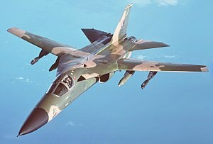 F-14 Tomcat F-111 Ardvark Turbine Engine Blade