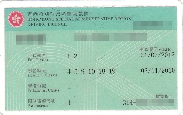 How to get a us drivers license if i hold a chinese drivers i moved back to ny and had to redo everything because my ny license was expired for years even though my hong kong license was still valid publicscrutiny Gallery