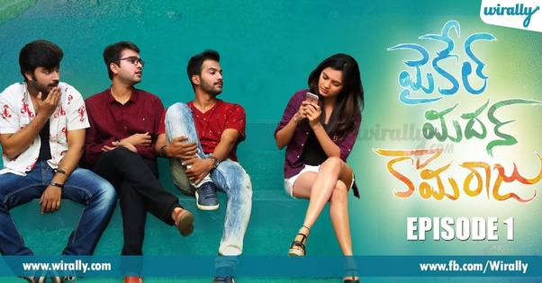 What are the best Telugu web series? - Quora
