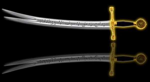 Where is Zulfiqar sword? - Quora