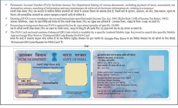How to know the surname in a PAN card - Quora