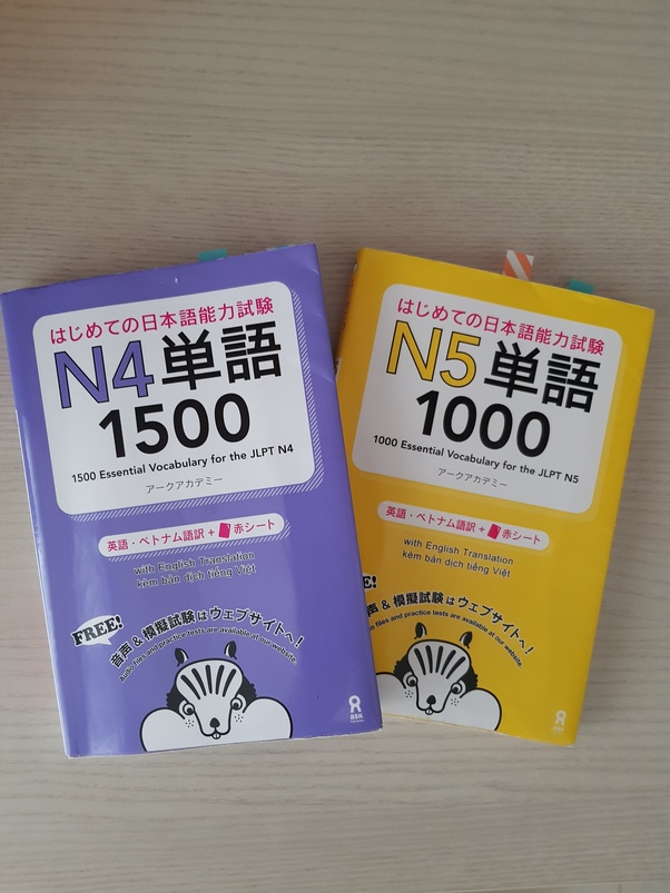 Which JLPT N4 books should I use for the exam? - Quora